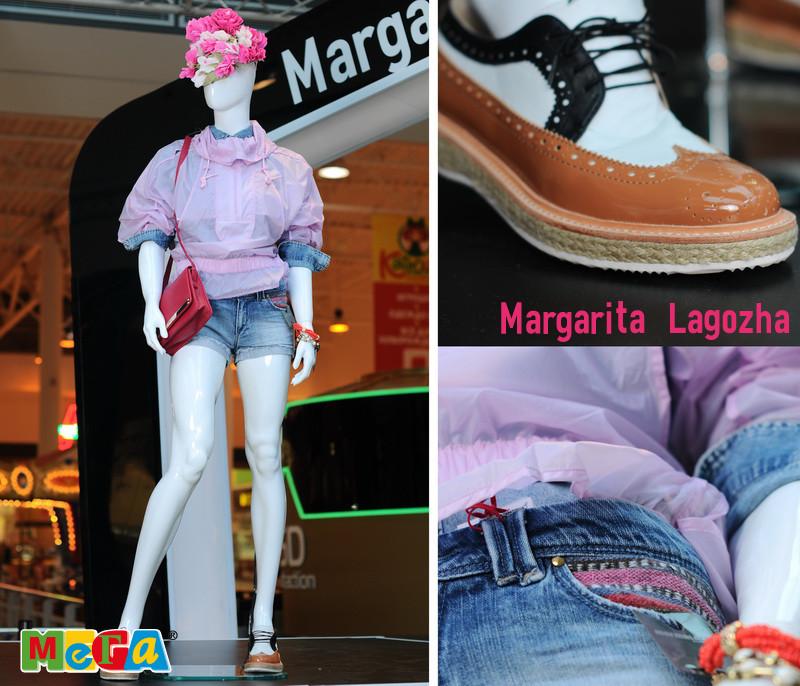 0010_Марго