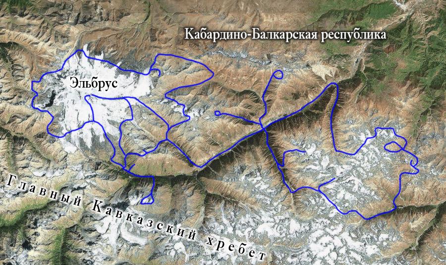 География путешествия