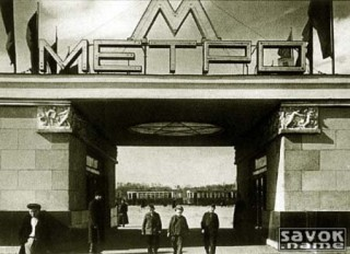 Старые фотографии с видом на метро Сокольники.