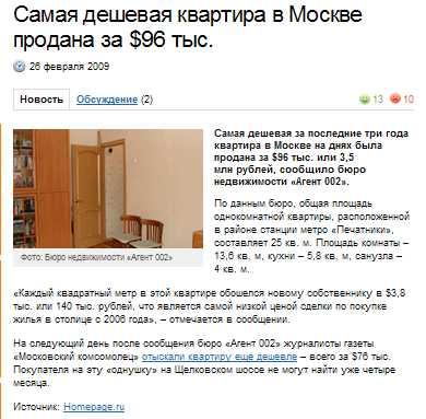 Больничный лист купить вао Москва Лефортово