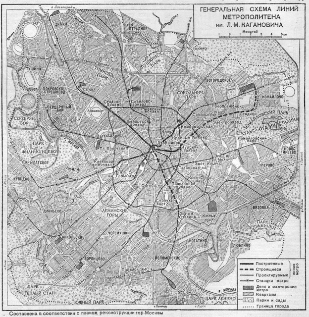 Ответ. а)Если бы показанный на схеме проект воплотился в жизнь, то один из радиусов метрополитена прошел бы не под...