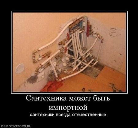 Iščem delo električar dan po treh v moskvi