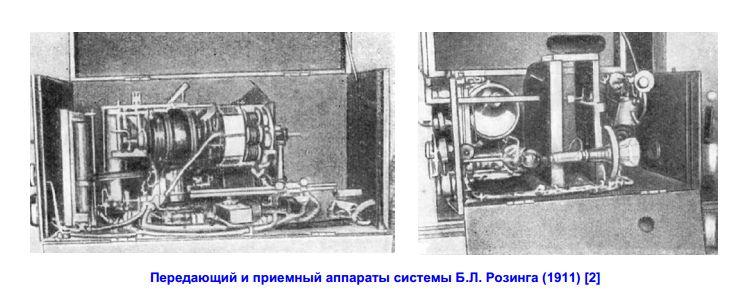 Захват-5