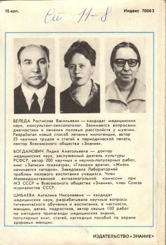 seks-devushki-v-novosibirsk