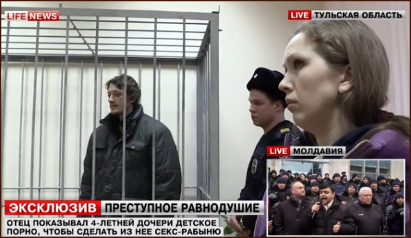 русский девичник лесби порно фото
