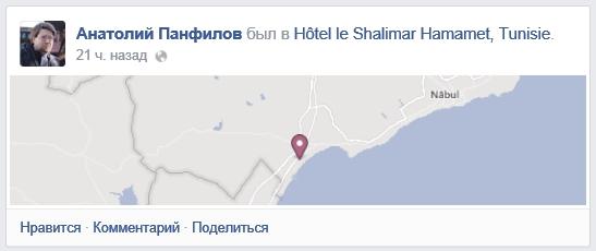 Панфилов_отель