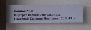 IMAG1096