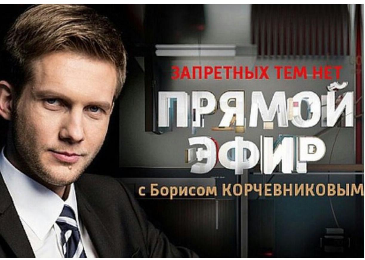 Смотреть россия к канал онлайн бесплатно прямой эфир 5 фотография