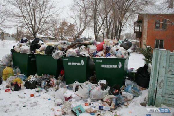 мусор-орск-2