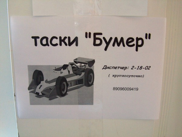 HPIM2666