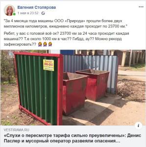 Аннотация 2019-05-03 185247