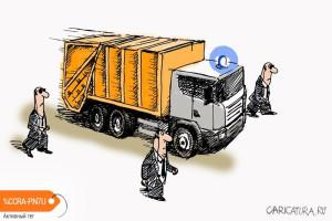 karikatura-na-musornyy-poligon_(valeriy-osipov)_30090