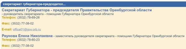 Аннотация 2019-05-21 050201