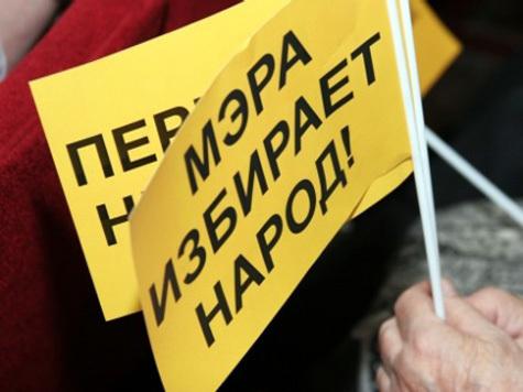 01_v-pr-ne-isklyuchayut-chto-vybory-mera-stolicy-sostoyatsya-do-konca-goda
