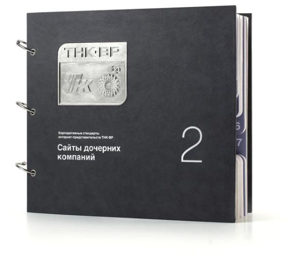 tnk-bp-corp2