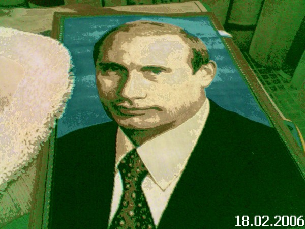 Путин-ковер