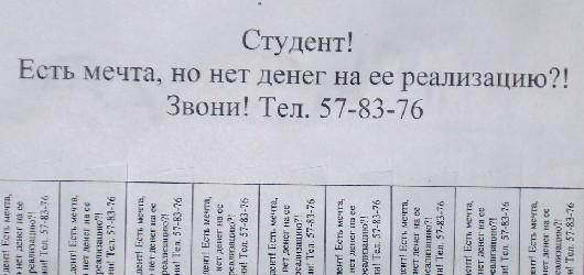 HPIM3083