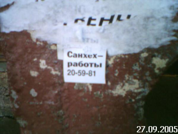 DSC_000023