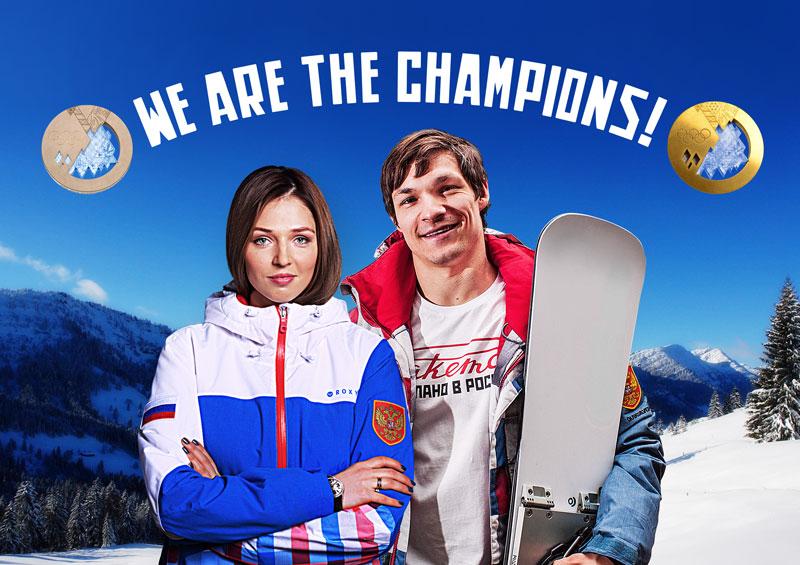alena_vic_champions