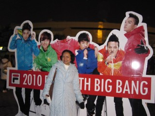 i finally found these boys after the concert.