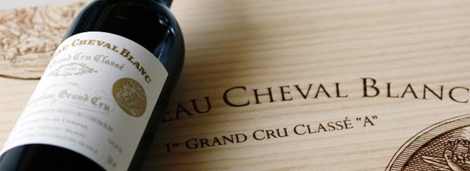 полнотелое вино с долгим приятным послевкусием