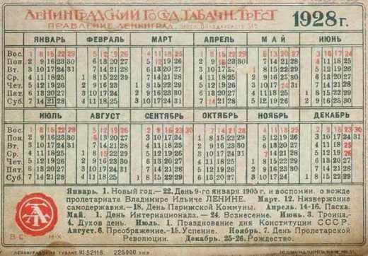 рождественские истории января, выходным, официальным, декабря, впервые, становится, годах, 1990х, только, отмечали, революции, Рождество, напоминаю, случай, всякий, православной, Российской, после, первые, Империи