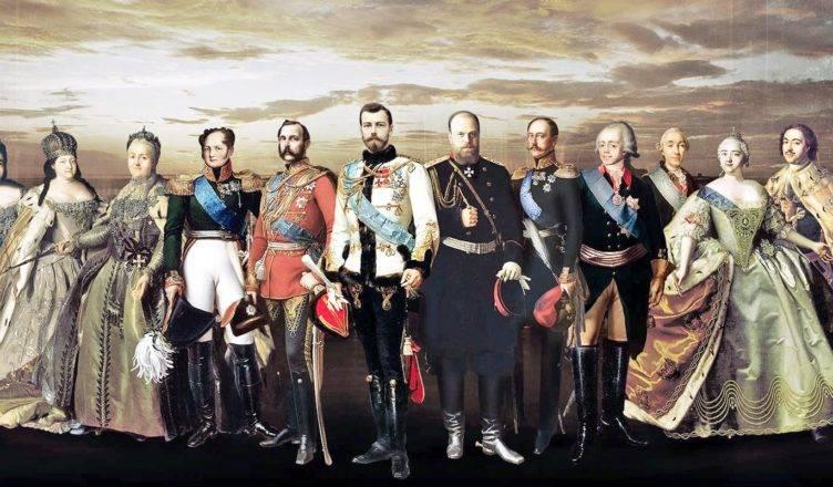династии