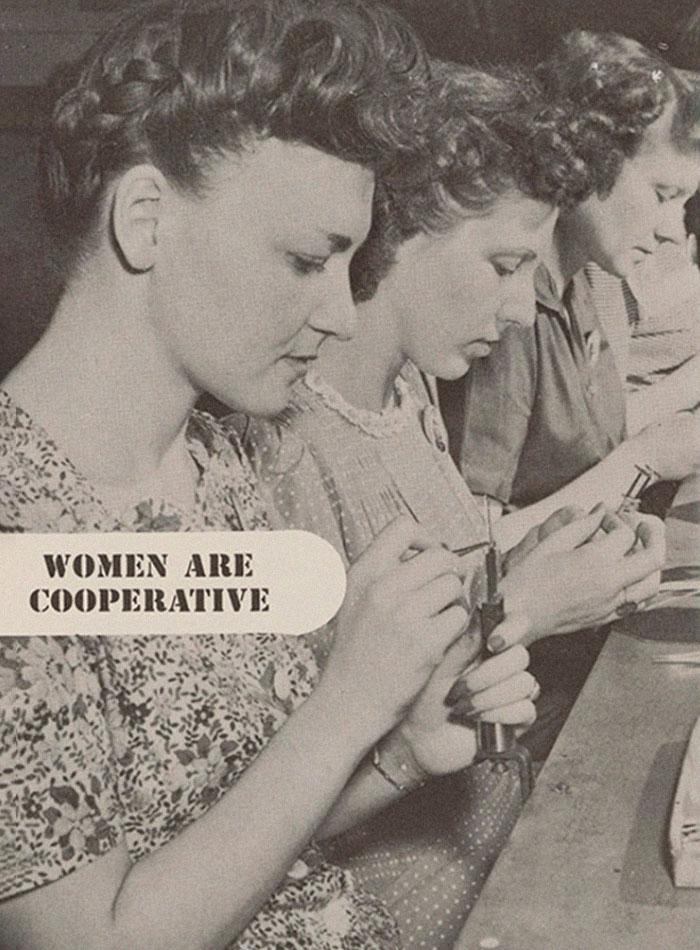 женщины обучаемы