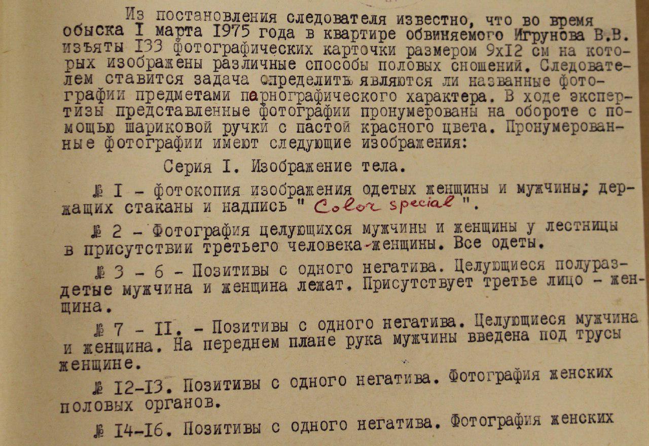 серьезная организация агент, агентурного, Кафка, сообщения, делегации, одного, немцы, разведку, Сионистская, Кафке, считает, работает, какуюто, коллегинемцы, западную, войны, видно, фрагмент, такой, немец