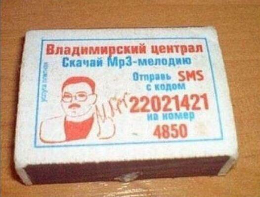 русские уйдут