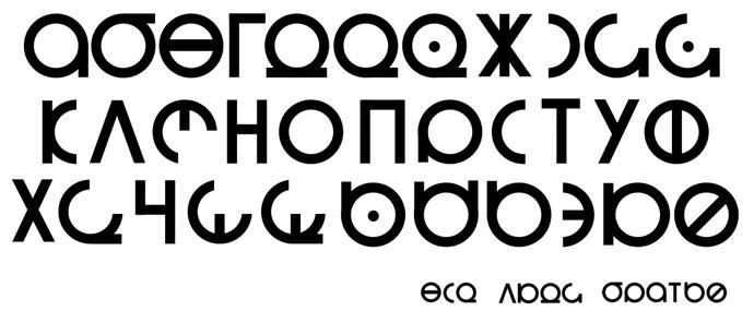 Красивые шрифты для фраз тату