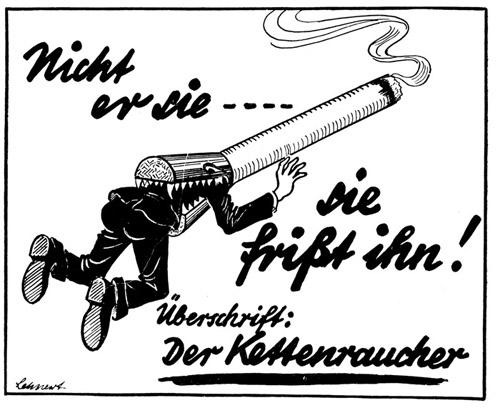 сочинение на тему курение враг здоровья