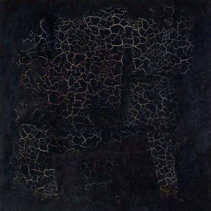 Малевич черный квадрат где находится оригинал