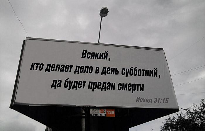 выбор библейских цитат на...