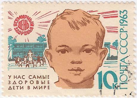 1963_2854