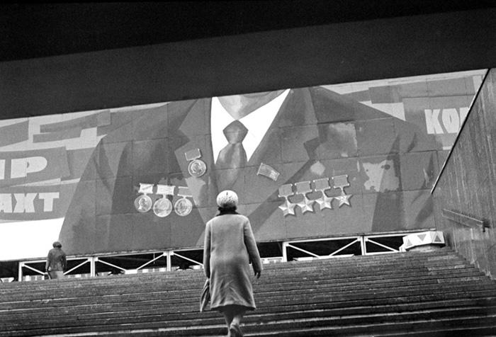 Tashkent, 1979. Photo Igor Palmin