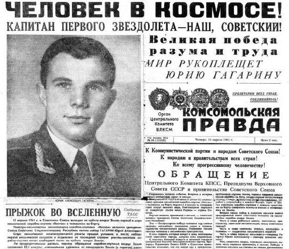 Gagarin_KP-1961