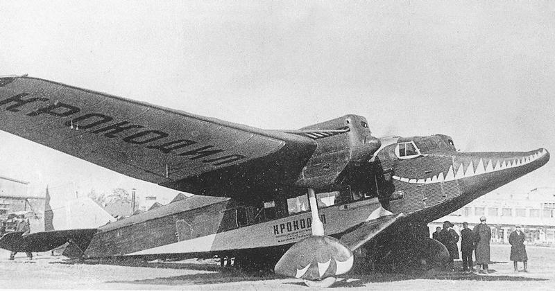 1935 prerevmsc002-17