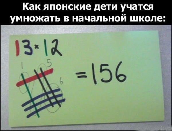 http://ic.pics.livejournal.com/mi3ch/983718/3523439/3523439_original.jpg