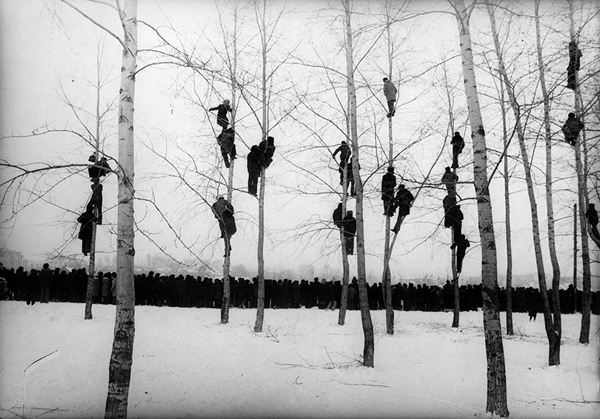 Mikola Gnisyuk, People in Trees (The Rooks Have Arrived), 1964