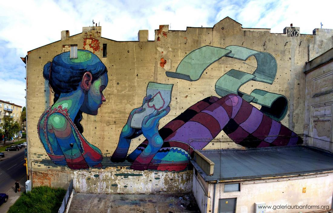 1 Galeria Urban Art форм в Лодзи, Польша.  По Aryz 1