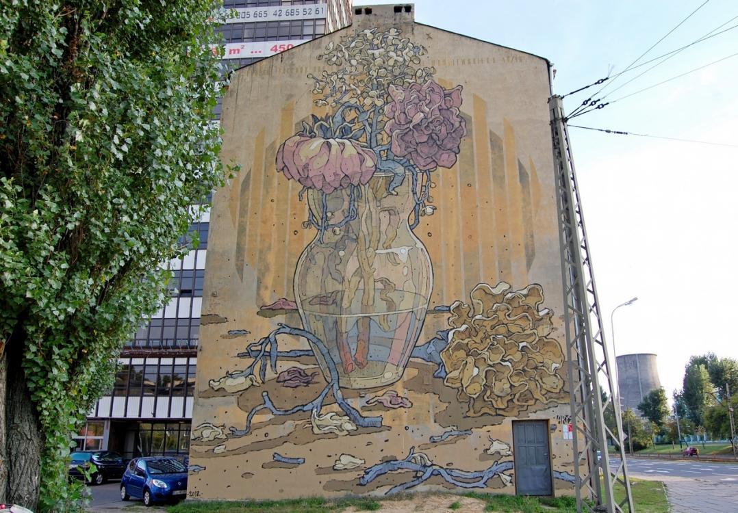 2 Galeria Urban Art форм в Лодзи, Польша.  По Aryz 2