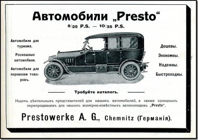 Foreign Car Advertisements in Tsarist Russia (5)