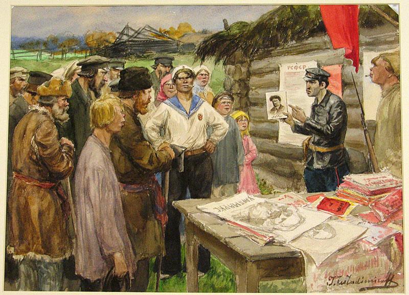Агитаторы в деревне