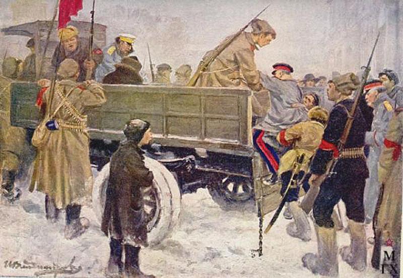 Арест царских генералов