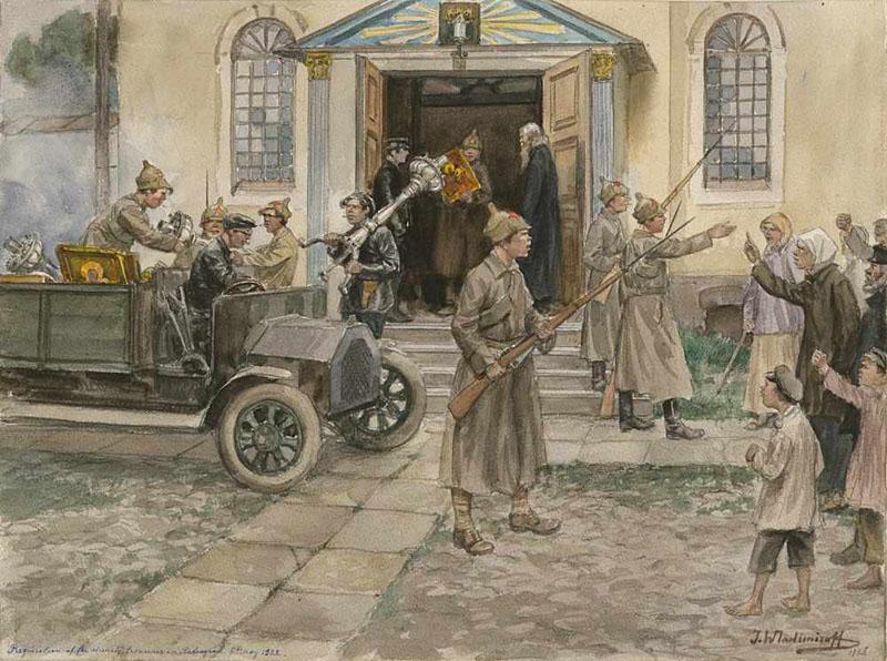 Реквизиция церковного имущества в Петрограде