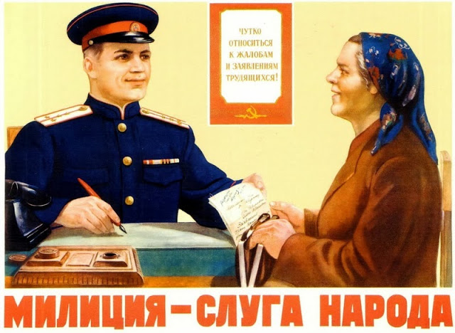 Vintage Posters of Soviet Police (1)
