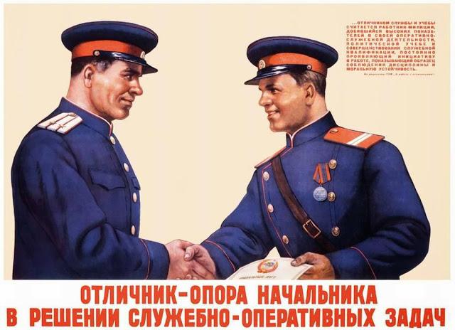 Vintage Posters of Soviet Police (5)