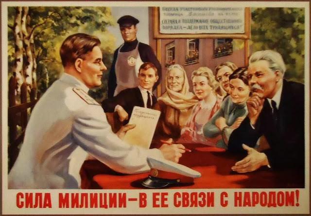 Vintage Posters of Soviet Police (6)
