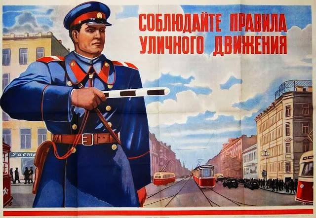Vintage Posters of Soviet Police (8)